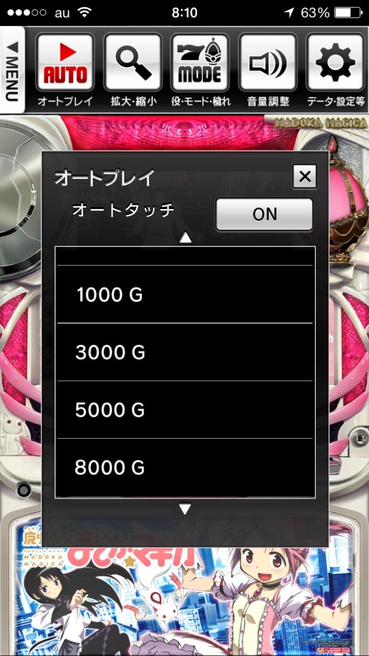 c0366604_11263569.jpg