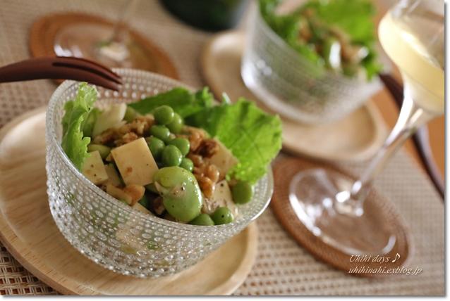 お豆と胡桃とチーズのサラダ_f0179404_2202834.jpg
