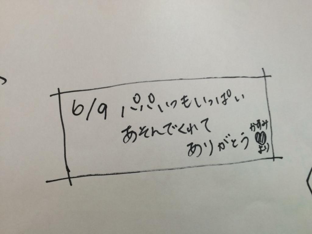b0332209_15541942.jpg