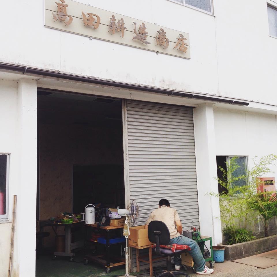 和歌山へ_d0210537_11401375.jpg
