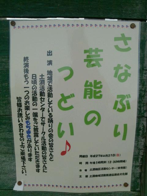 f0147037_20342713.jpg