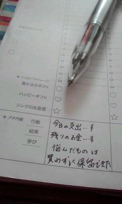 f0164842_924776.jpg