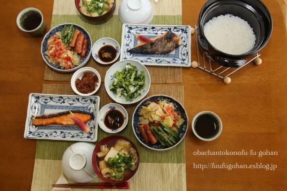休日のブランチは、和食屋さん&オムライスディナー_c0326245_11550253.jpg