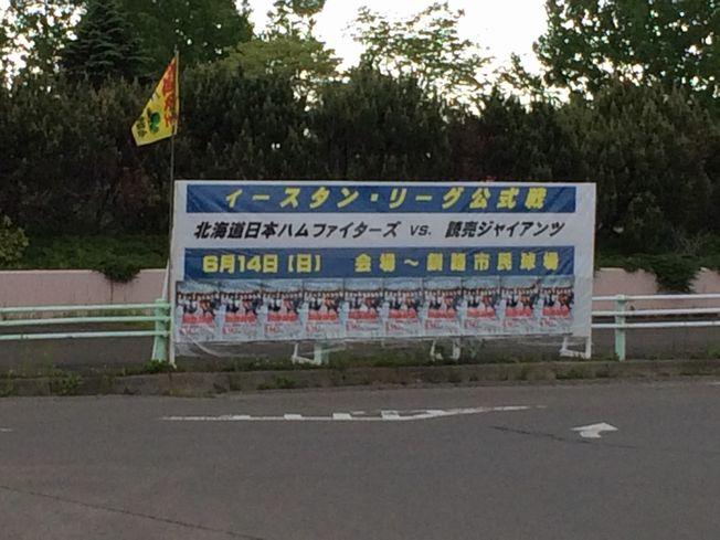 続・運動公園でランニング_a0156548_2215243.jpg