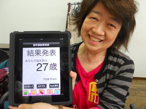 iPadで認知症予防教室_c0113948_14493016.jpg