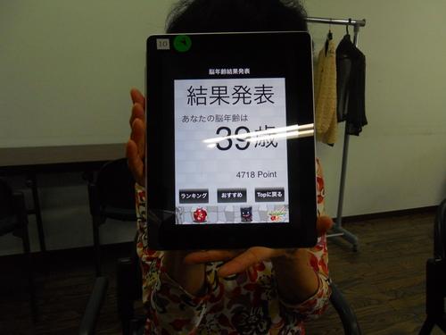 iPadで認知症予防教室_c0113948_14501052.jpg