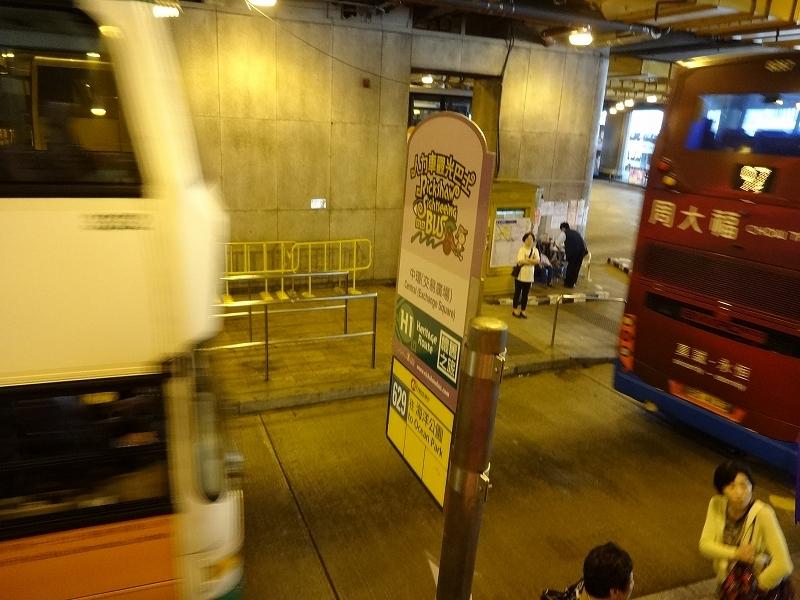 人力車観光巴士香港島編1_b0248150_05481318.jpg