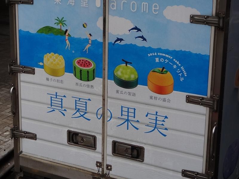 人力車観光巴士香港島編1_b0248150_05562608.jpg