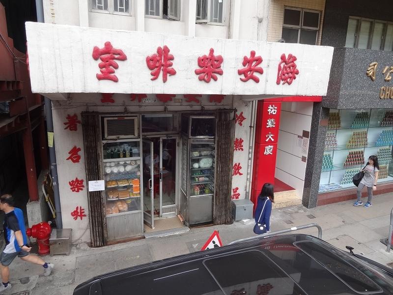 人力車観光巴士香港島編1_b0248150_06003659.jpg