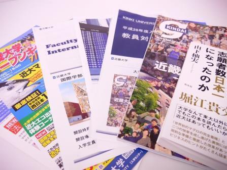 近畿大学進学説明会へ出かけてきました_f0303364_18120299.jpg