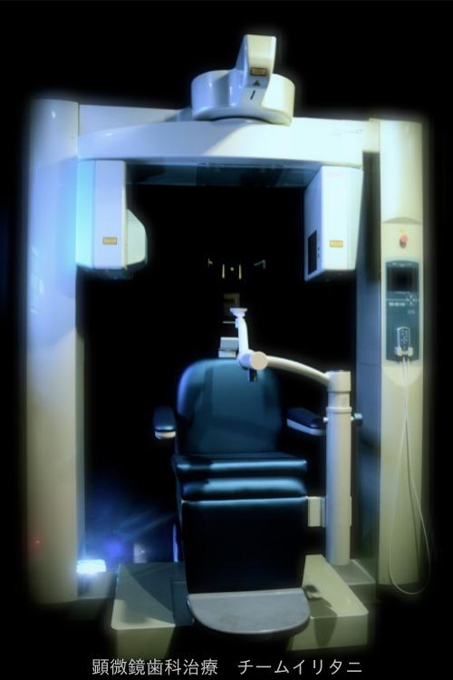 絶対に治すという勇気があれば良い 東京職人歯医者_e0004468_7153431.jpg