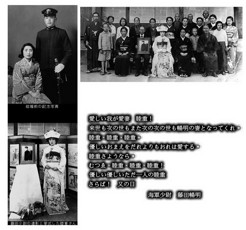 藤田暢明的婚禮_e0040579_9504130.jpg