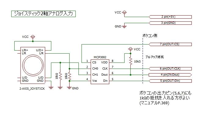 ポケコン PC-G850Vで電子回路工作(6/11)_a0034780_2365478.jpg