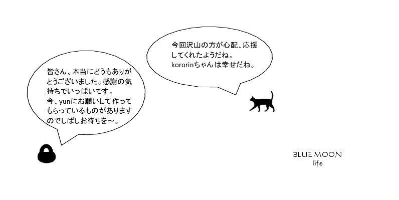 f0177409_20135163.jpg