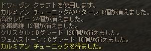 b0062614_1162261.jpg