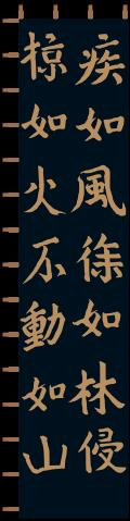 ハリル侍ジャパンは「風林火山」を目指す!?:ハリル監督のテクった足技も冴えた!_e0171614_202286.png