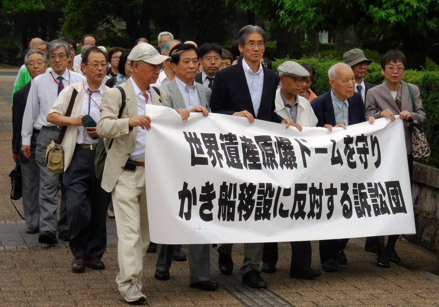 世界遺産原爆ドームを守りかき船移設に反対する訴訟が6月11日、広島地裁に提起_e0094315_23125720.jpg
