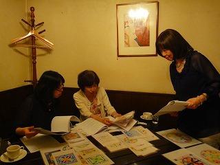 『マンダラぬりえでカラーセラピー in 名古屋』レポート 最終回_c0200917_13570573.jpg