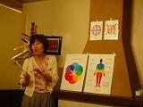 『マンダラぬりえでカラーセラピー in 名古屋』レポート 最終回_c0200917_15013558.jpg