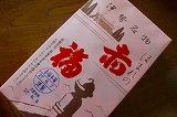『マンダラぬりえでカラーセラピー in 名古屋』レポート 最終回_c0200917_15132031.jpg