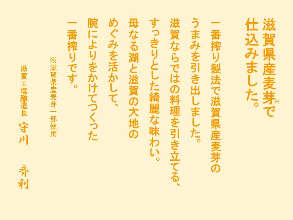 b0081121_6342186.jpg