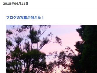 f0132230_3202399.jpg