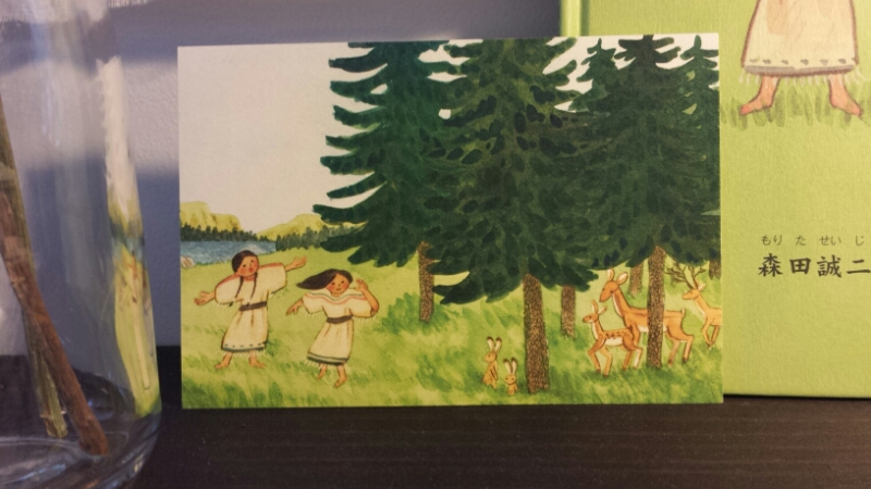 インディアンの森(亥辰舎BOOK)_e0155231_8565962.jpg