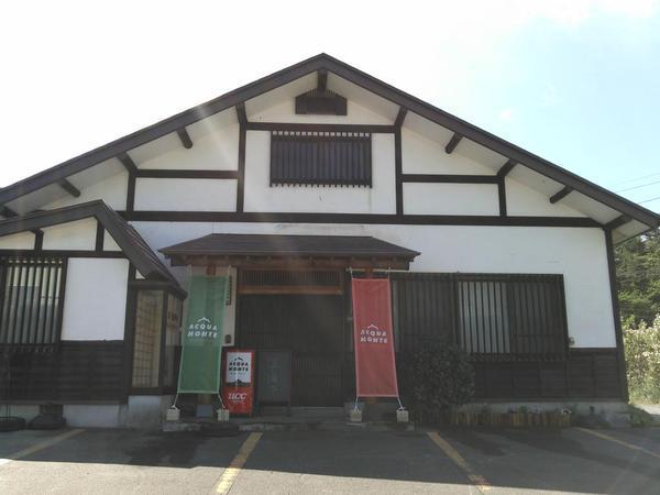 岩泉にイタリアンレストラン「ACQUA MONTE」オープン!_b0206037_19063543.jpg