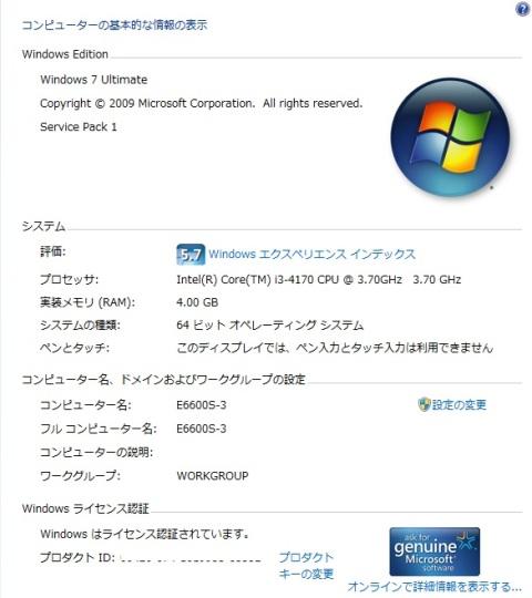 f0297545_18201011.jpg