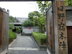 お茶壷道中(甲州街道) 日野の渡し_f0019247_159241.jpg