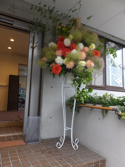 オークリーフ(ダリアとスモークツリーのスタンド花)_f0049672_14371445.jpg