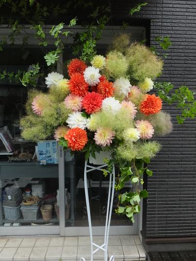オークリーフ(ダリアとスモークツリーのスタンド花)_f0049672_1449074.jpg