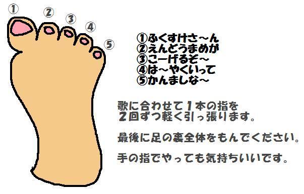 f0101679_8171050.jpg