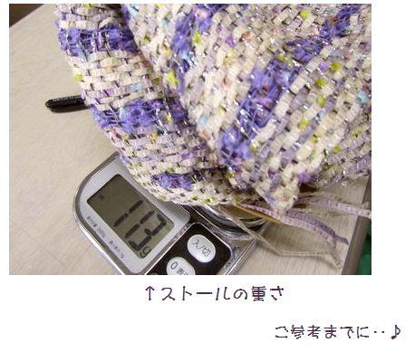 c0221884_2124082.jpg