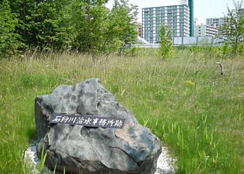 市民地質巡検「札幌の洪水跡を訪ねて」(3)_f0078286_10132539.jpg