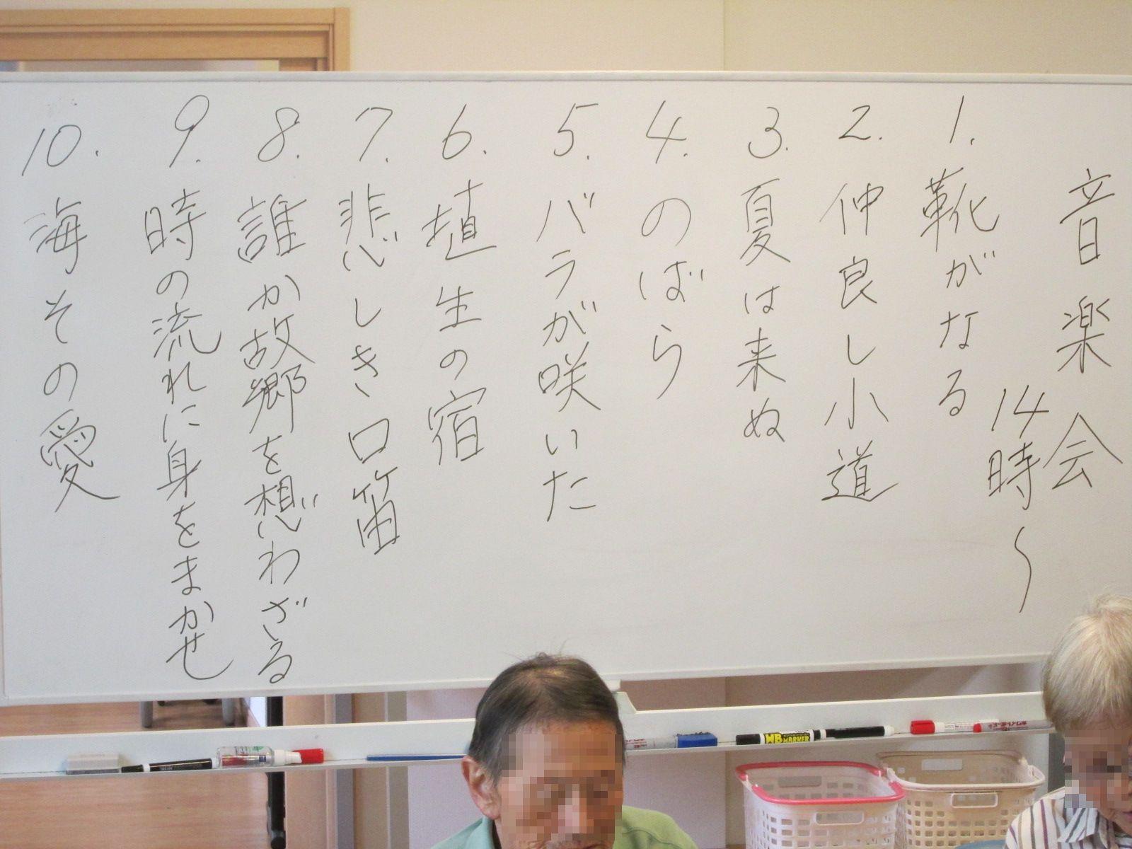 フラダンス教室&音楽会_a0135191_15185555.jpg