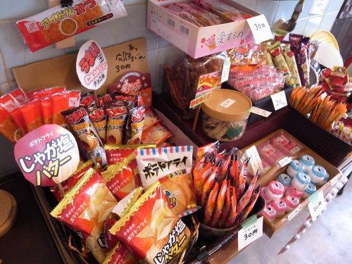 (土)駄菓子と臨時休業のお知らせ_c0353492_20031816.jpg