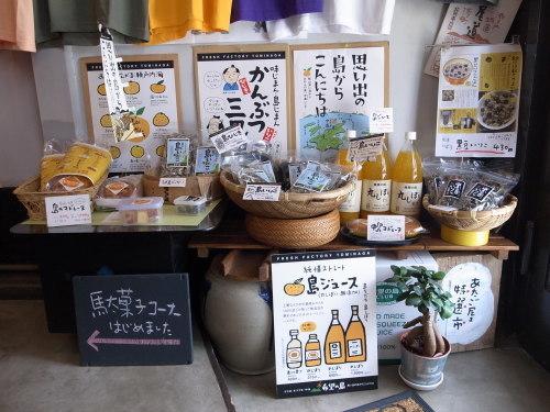 (土)駄菓子と臨時休業のお知らせ_c0353492_20420064.jpg