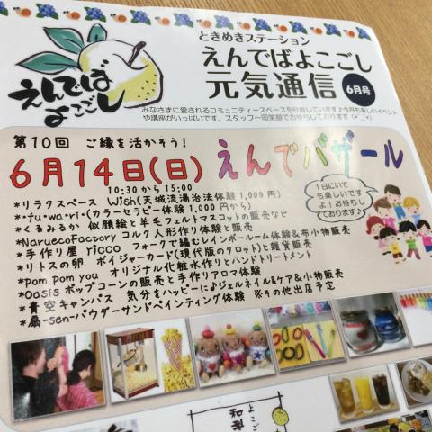 明日はバザール〜〜〜O(≧▽≦)O ワーイ♪_f0309404_11061589.jpg