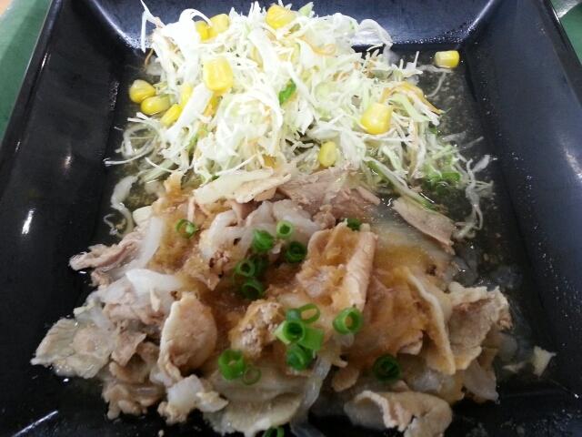 今日の昼食@会社Vol.734_b0042308_12430063.jpg