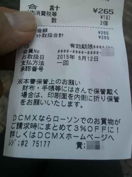 b0326613_00443757.jpg