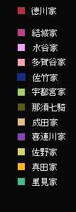 b0052821_10153474.jpg