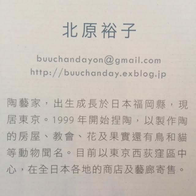 インタビュー記事を和訳していただきました。_a0137727_21533074.jpg