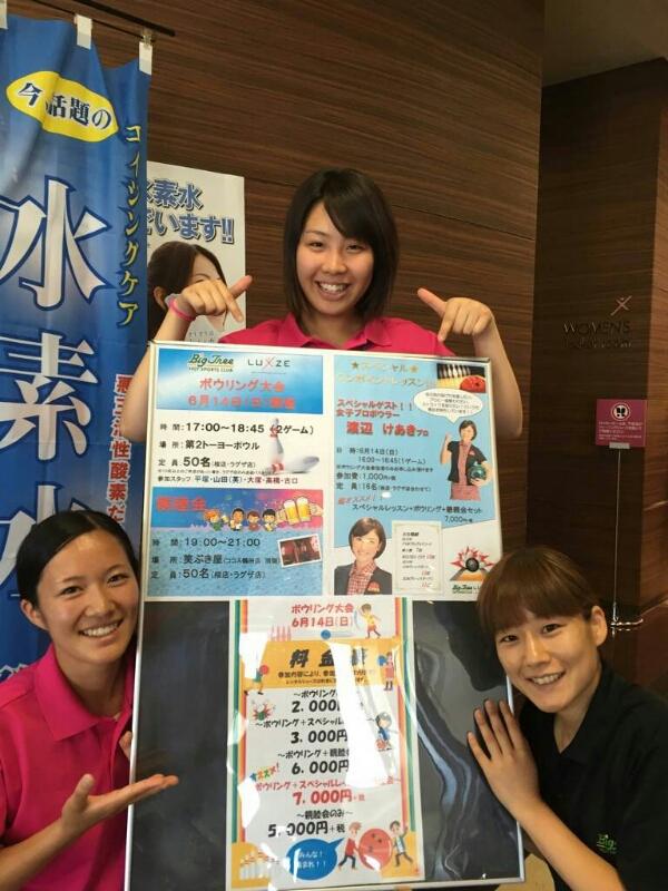 栃チャレお知らせ☆とプラスワン宇都宮店さんでチャレンジ_b0259538_1254840.jpg