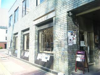 blog:旭川より_a0103940_12411131.jpg