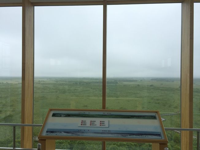 湿原の風アリーナ_a0156548_22115441.jpg