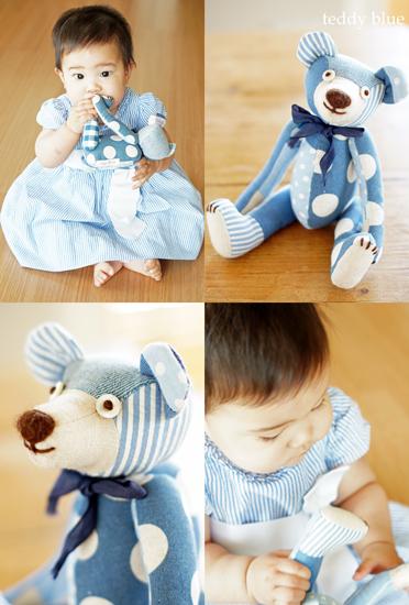 teddy and baby  テディとベイビー_e0253364_10321592.jpg