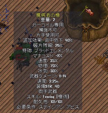 b0022669_14365858.jpg