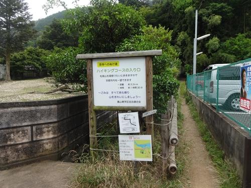 嵐山プチトレラン_e0201281_21392972.jpg
