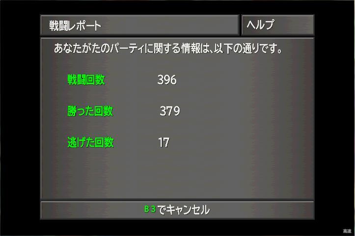 c0327491_13262880.jpg